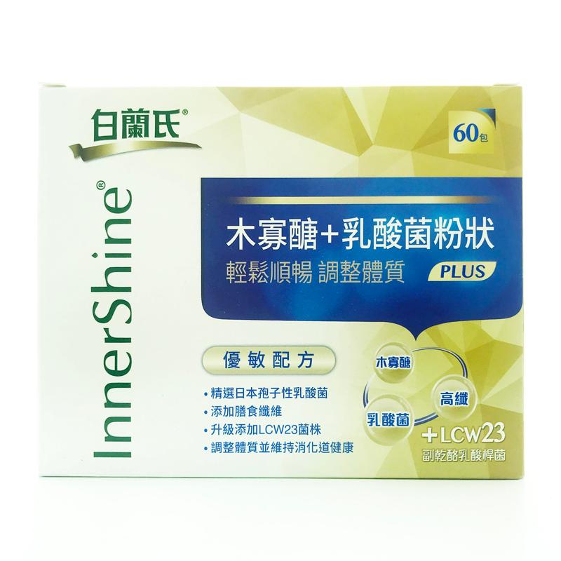 白蘭氏 木寡醣+乳酸菌 粉狀 plus 優敏配方 (60包/盒)