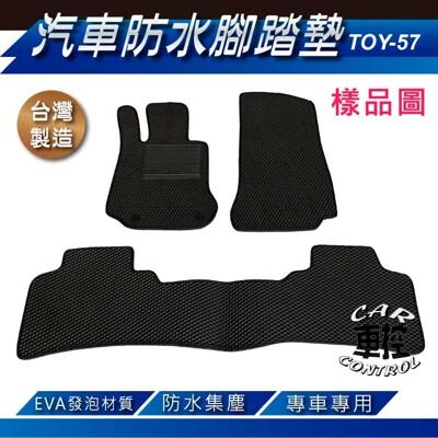 2020年6月後 COROLLA SPORT TOYOTA 豐田 汽車防水腳踏墊地墊蜂巢蜂窩 (5.6折)