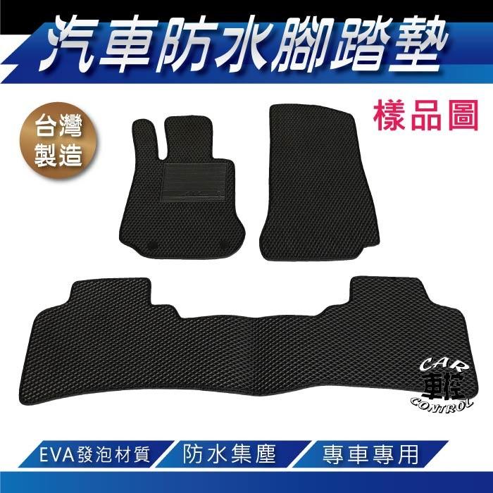 18年11月後 camry 8代 八代 日本原裝進口 toyota 豐田 汽車防水腳踏墊地墊蜂巢蜂窩