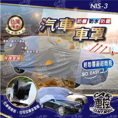 TIIDA C11 BIG ITIIDA I-TIIDA C12 GT-R 汽車 防水車罩 車套 (6.2折)