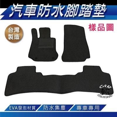 2019年後 HILUX 海力士 皮卡 TOYOTA 豐田 汽車防水腳踏墊地墊蜂巢蜂窩 (5.1折)