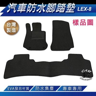 2015年10月後 RX350 RX450 RX450H LEXUS 汽車防水腳踏墊地墊蜂巢蜂窩 (5.1折)