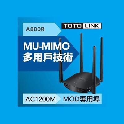 [富廉網] totolink a800r ac1200 超世代wifi路由器 限量促銷 (8折)