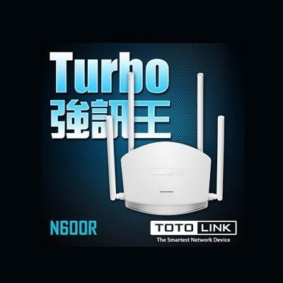 [富廉網] totolink n600r 雙倍飆速無線分享器 (7.2折)