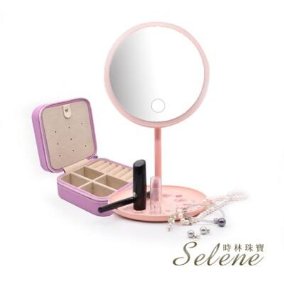 【Selene】開運人緣LED化妝鏡珠寶盒組(hello kitty 限量款) (6.6折)