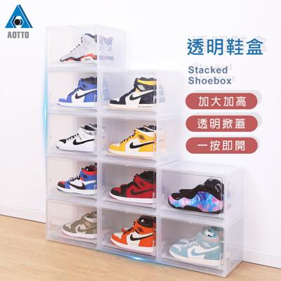 【AOTTO】高耐重按壓式掀蓋自動滾輪收納鞋盒(加高加厚特大款 可疊加) (6.5折)