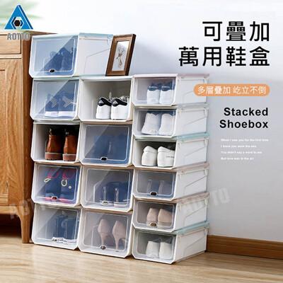 【 AOTTO 】 加高加大透明掀蓋可加疊時尚收納鞋盒-16入(3色可選) (9.5折)