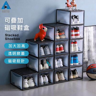 【AOTTO】加厚加高款-磁吸超耐重收納鞋盒 籃球鞋 鞋櫃-4入組(防塵防蟲堅固耐用)