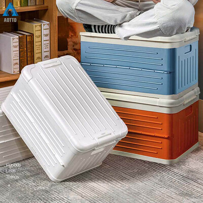 【AOTTO】45L日式無印風大容量附蓋折疊收納箱(多功能置物箱 整理箱)