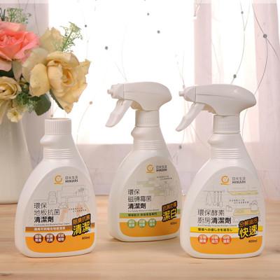 【HIKARI日光生活】環保酵素廚房清潔劑、磁磚霉菌清潔劑、地板抗菌清潔劑組任選 (4.8折)
