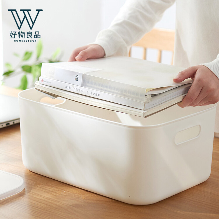 好物良品日式無印衣櫃/文具/雜物收納箱分類整理盒-中d19-2