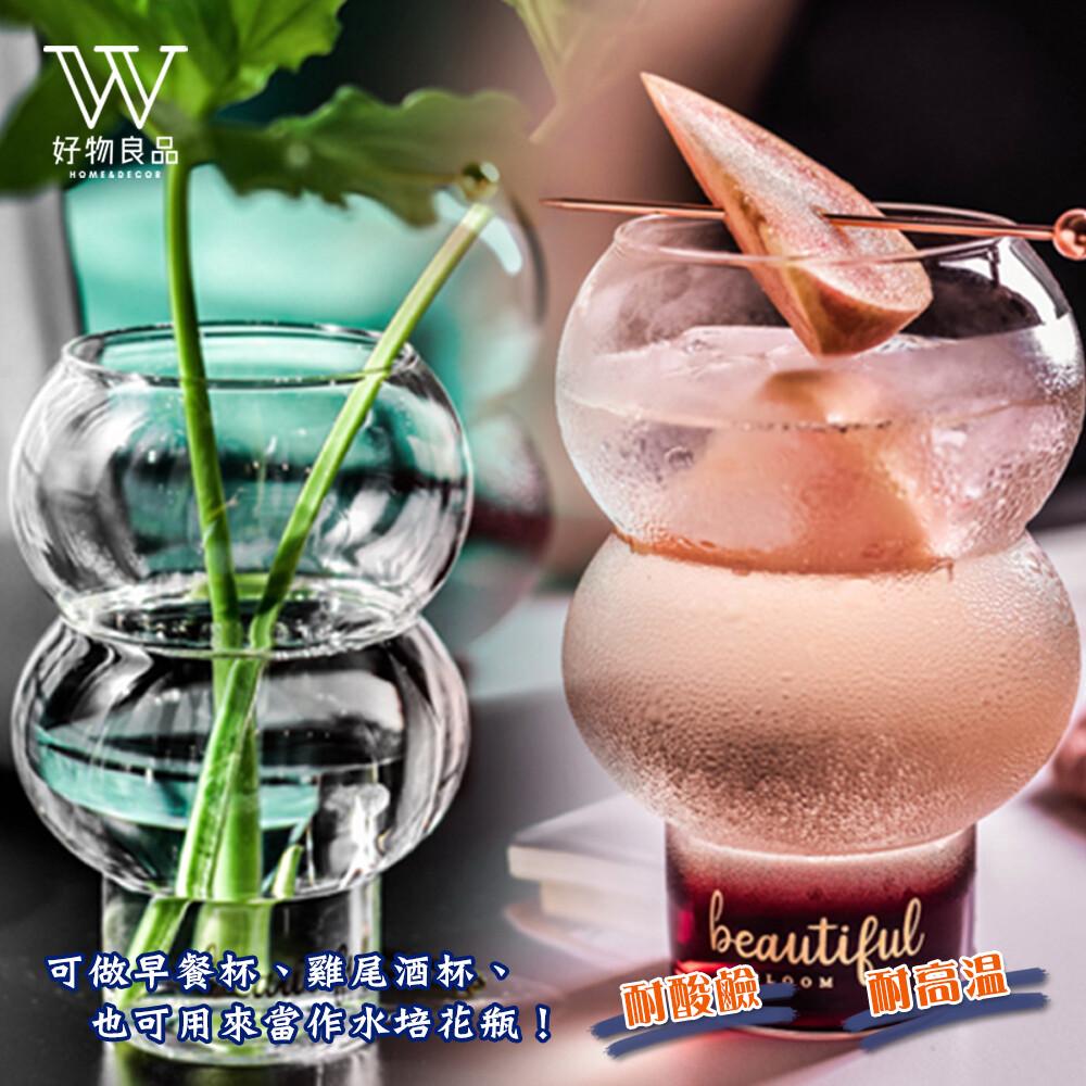 好物良品高硼玻璃雞尾酒杯花瓶-520ml (7x13.5cm)-a17