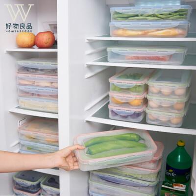 【好物良品】長型瀝水冰箱收納保鮮盒 冰箱收納盒 冰箱整理  29x15x6cm|D55