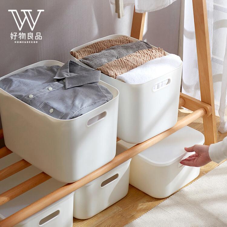 好物良品日式無印衣櫃/文具/雜物收納箱分類整理盒-大 d19-3