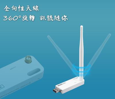 TOTOLINK EX100 可攜式無線訊號強波器 (8折)