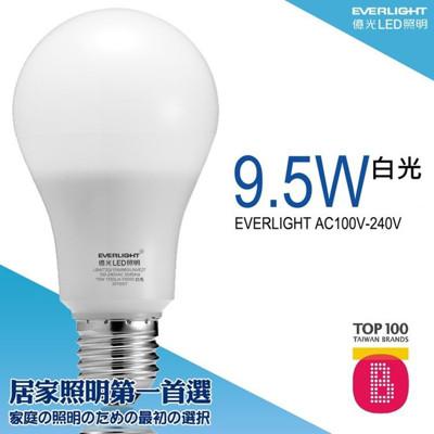 億光LED 9.5W 球燈泡 白光《 四入》 (2折)
