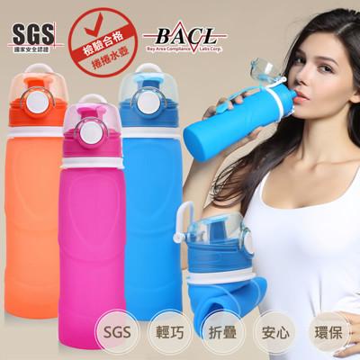 SGS環保大容量750ml輕便折疊水壺 (3.5折)