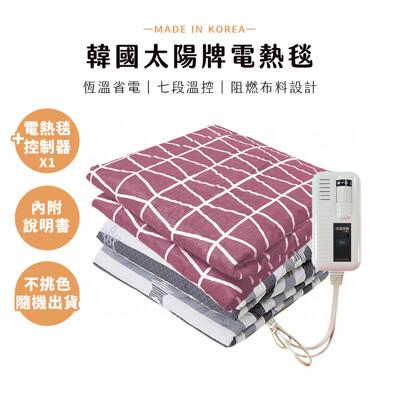 【韓國太陽牌】過夜露營必備省電型恆溫電熱毯(省電恆溫+7段控溫+