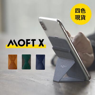 美國 MOFT X | 世界首款手機隱形支架 (4.6折)