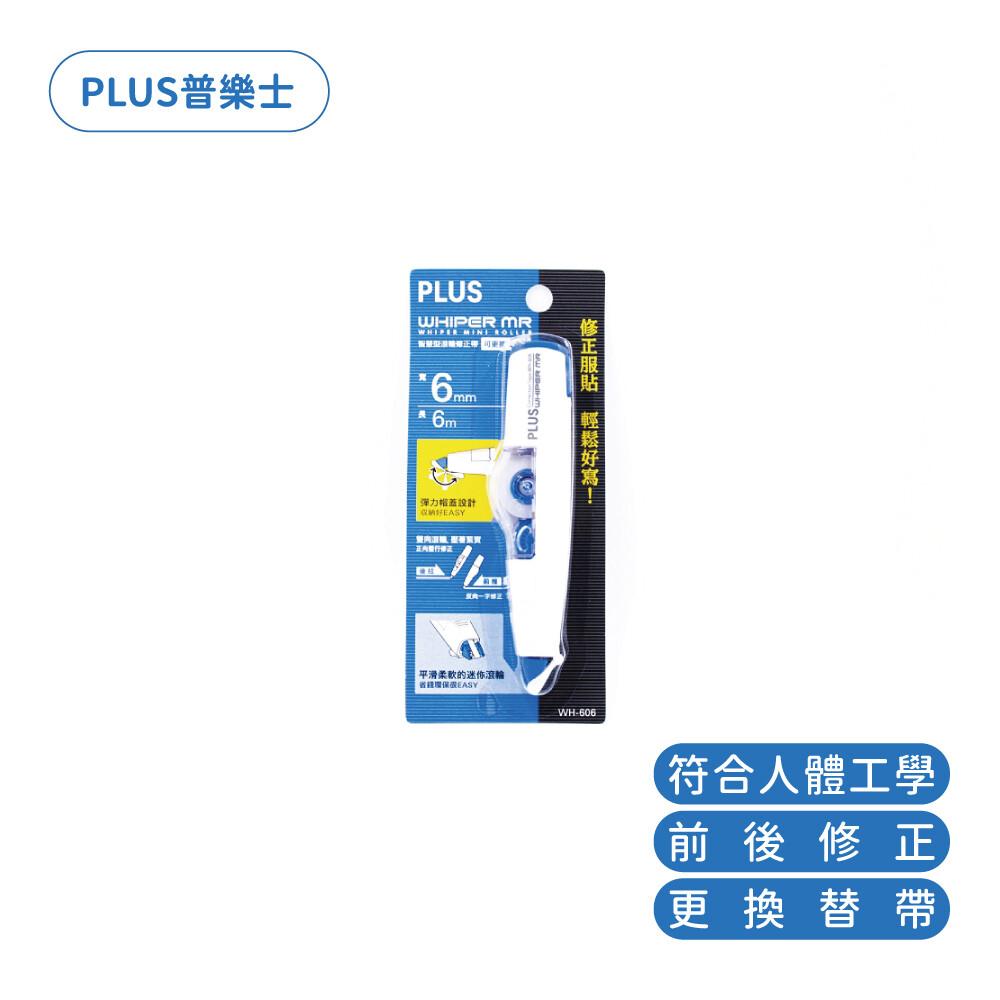 plus 智慧型滾輪修正帶更換替帶 6mm wh-606r