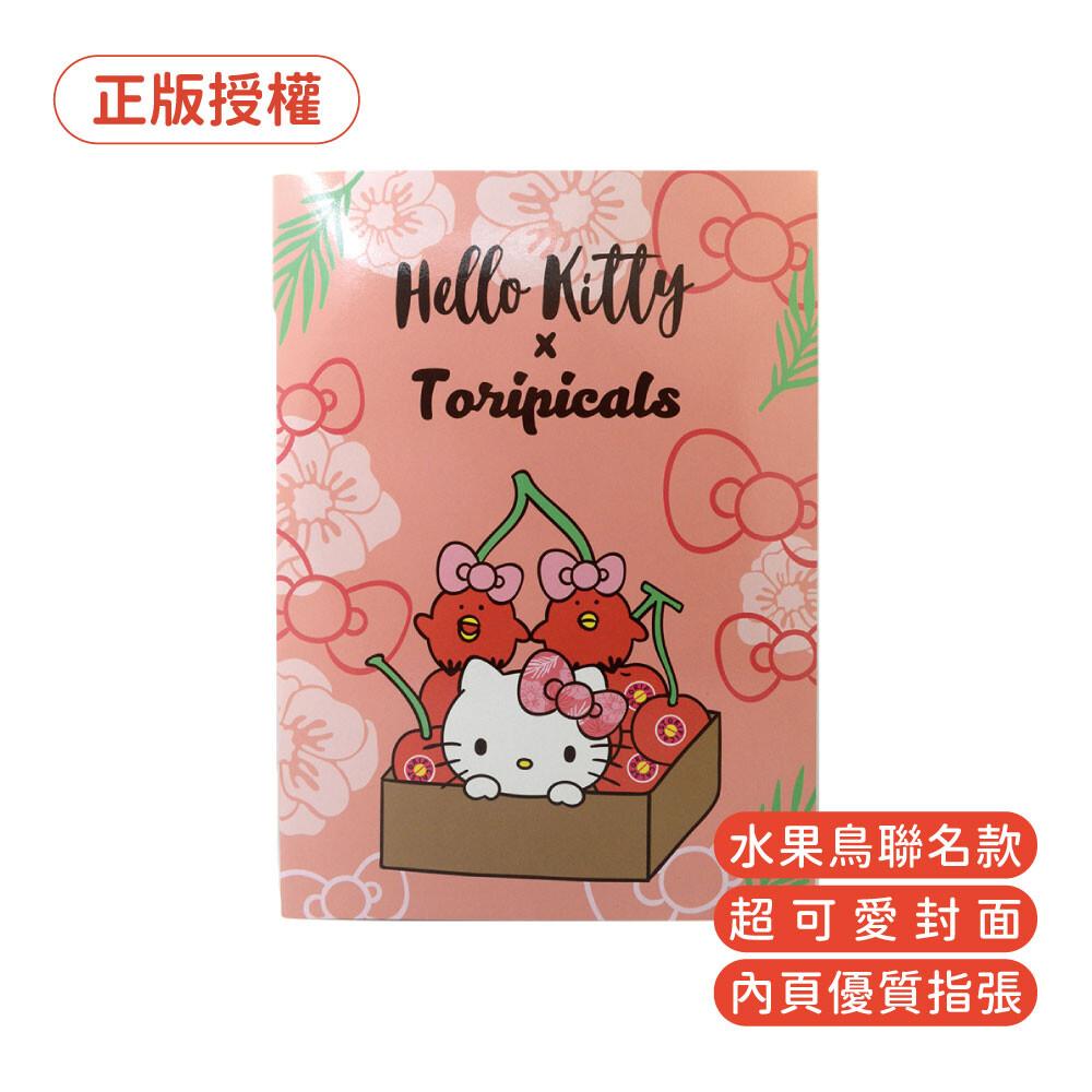 正版授權hello kitty kt_筆記本 16k krt-213552b