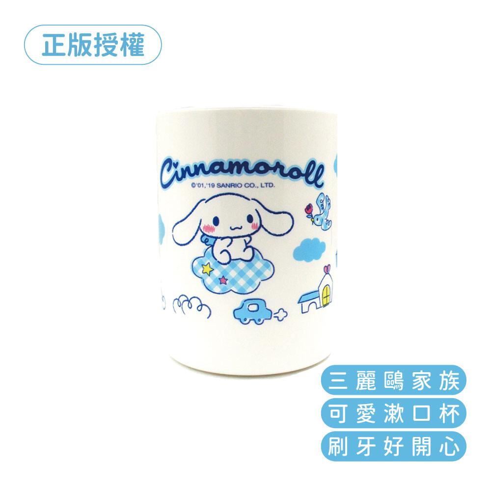 正版授權hello kitty cn 大耳狗 漱口杯 krt-214351