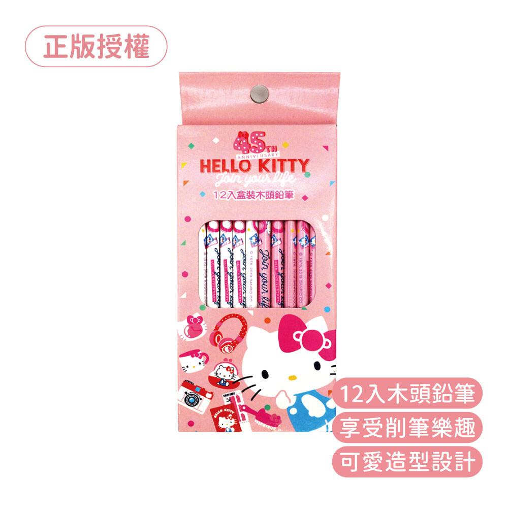 正版授權hello kitty kt_12入盒裝木頭鉛筆(45th) krt-212708