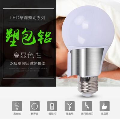 艾比讚 燈泡【15W】LED燈泡 塑包鋁 高顯色 省電 低故障 足功率 高PF 亮度高達1200流明 (4.4折)