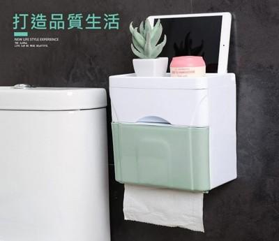 艾比讚 壁掛雙層紙巾盒【L161】衛浴防水廁紙盒 強力無痕貼 抽紙衛生紙 面紙盒 簡約時尚 ABS料 (6.3折)