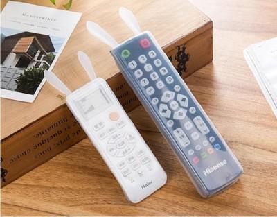 兔兔遙控器保護套【CH57】 遙控器保護套 兔子款遙控器套 電視機空調遙控器防塵套 遙控套 (1.7折)