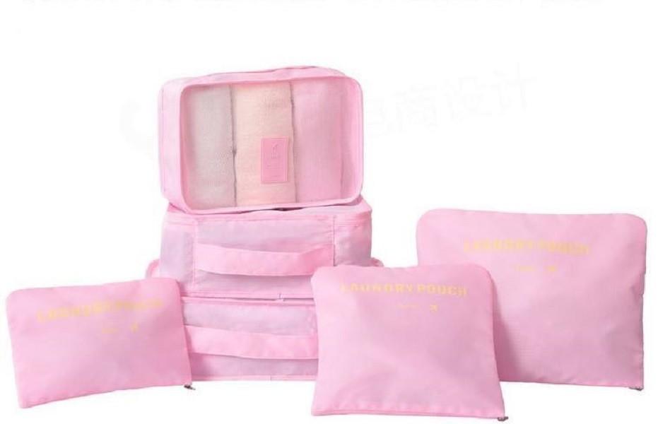 旅行純色六件套xu049韓版 多功能行李箱收納包 出國 行李箱 旅行袋 衣物行李袋