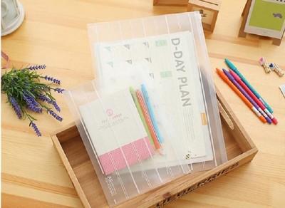 a4透明磨砂文件袋資料袋s036韓國 拉鍊筆袋 防水 耐磨 防水 耐磨 透明文件夾 資料夾 (1.6折)