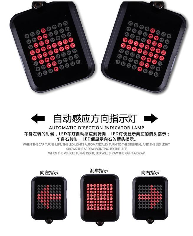艾比讚 自行車自動感應尾燈l407自行車 剎車 轉向 尾燈 山地車  led警示燈 usb充電