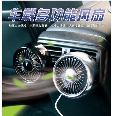 汽車空調風扇【CH195】汽車空調出風口車載風扇創意汽車多功能電扇usb接口車用小電風扇 (5.3折)