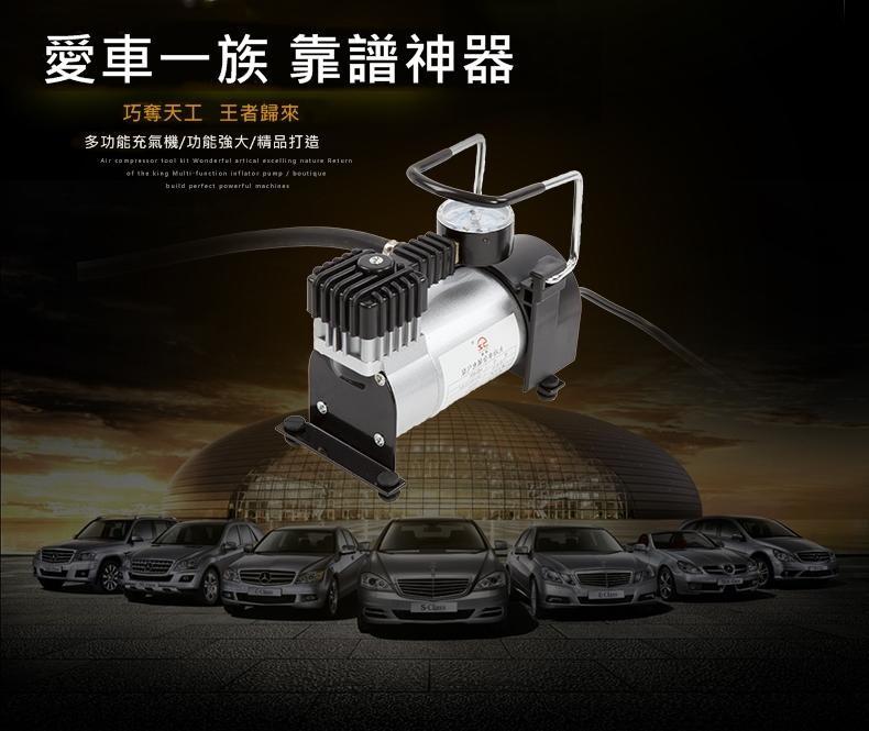 艾比讚金屬打氣機車用12v金屬高速打氣機 輪胎打氣機 單缸充氣機 快速充氣機 行車必備