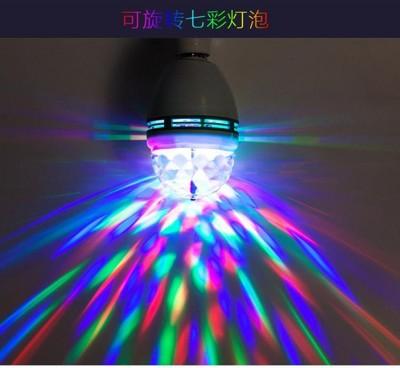 艾比讚 E27小魔球【L081】LED 舞台燈 七彩 炫彩水晶球 自動旋轉 3W 85V~260V (7.7折)
