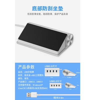 晶華擴充集線器【CH255】USB4口分線器3.0集線器一拖四電腦擴展器鋁合金排插型擴展塢 (6折)