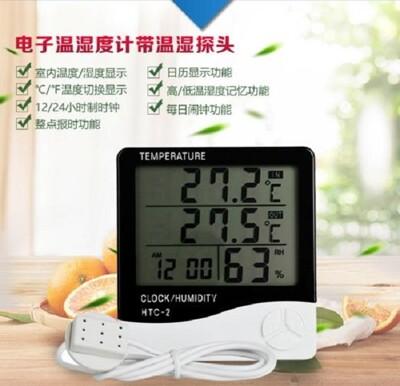 艾比讚 雙顯示溫濕度計【L205】高精度 電子探頭 溫度計 濕度計 大螢幕時鐘 室內室外雙顯示 (5.7折)