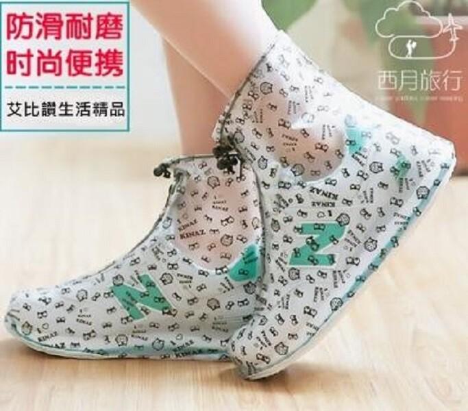 艾比讚貓頭鷹雨鞋套時尚韓風加厚防滑雨鞋套 防雨鞋套 加厚底耐磨 雨天高筒 防水壓邊