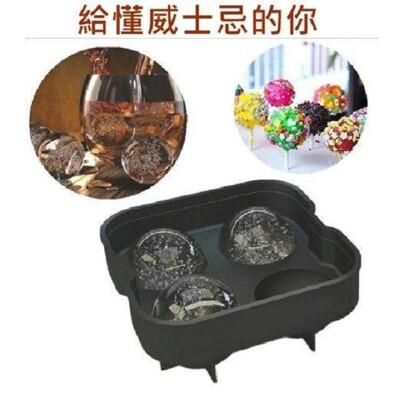 艾比讚【四連冰球上蓋12×1】威士忌冰塊製冰器 冰球製冰盒 水信玄餅 模具 四連冰球製冰器 (3.7折)
