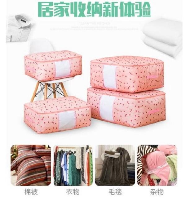 艾比讚 棉被收納袋l607大容量防潮棉被收納袋 牛津布棉被收納袋 印花被子收納袋 換季衣服打包袋