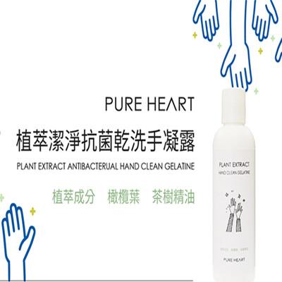PURE HEART  75%酒精+植萃雙效抗菌乾洗手凝露300ml (3.4折)