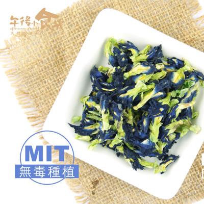 【午後小食光】DIY多漾午茶鮮果水