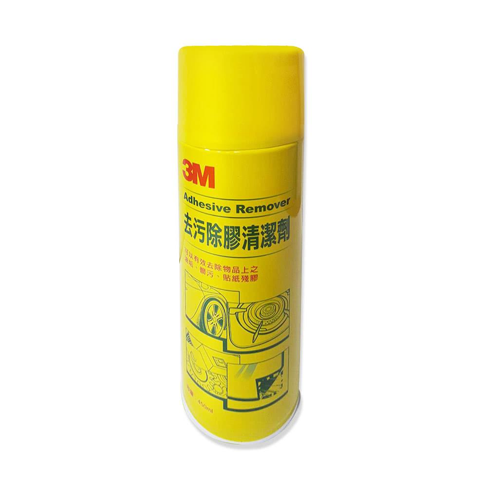3m 去污除膠清潔劑 (檸檬味黃色罐) 450ml