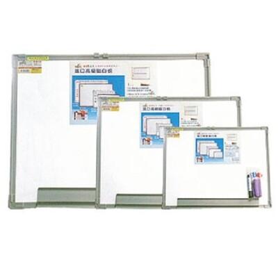 成功 Success 030402 3x4 單磁白板 大尺吋磁白板 120x90cm (9.9折)