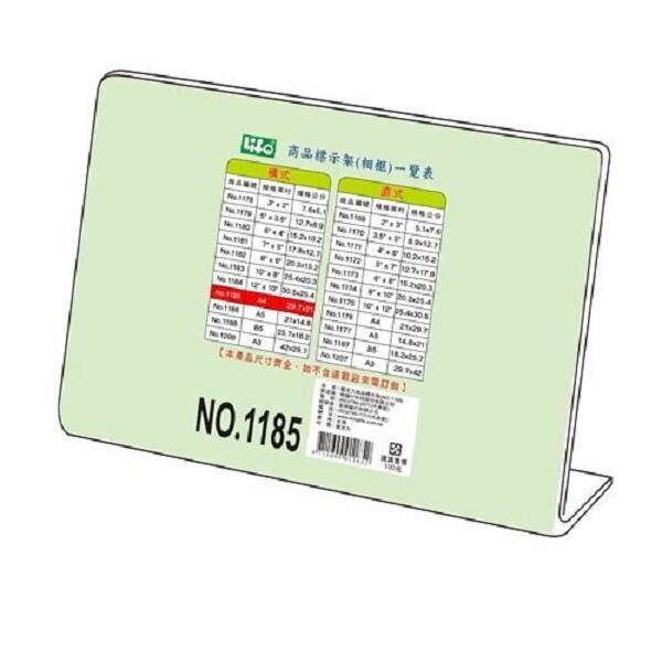 徠福life a4 橫式l型壓克力商品標示架 餐飲架 no.1185  1入1個