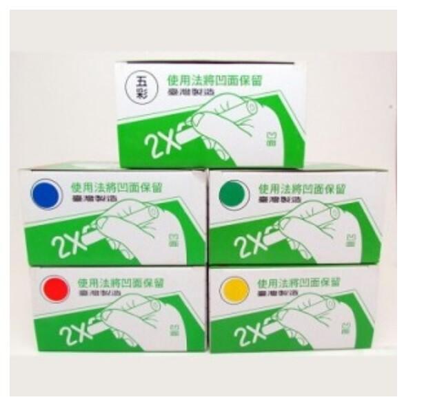 三井 健康彩色粉筆 (5色可選) / 健康五彩粉筆 (5色一盒) 無灰 1入4盒200支