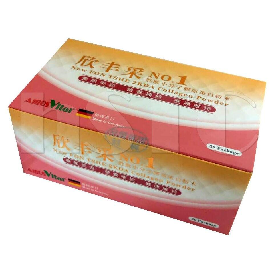 久昌興業 德國進口 amosvital 欣丰采 no.1胜肽小分子膠原蛋白粉末 5g*30包/盒