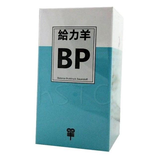 貝倫斯生醫 給力羊bp號 膠囊食品 120粒/盒