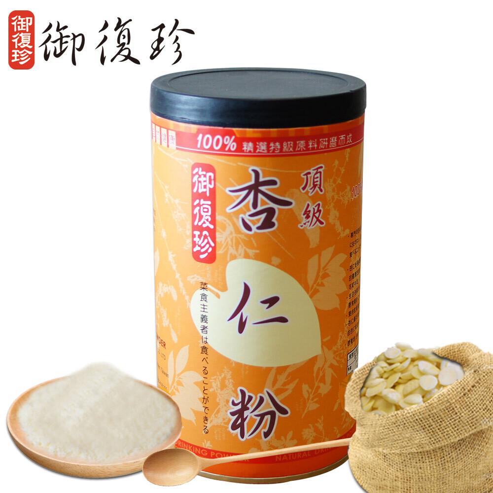 銷售no.1御復珍頂級杏仁粉 (無糖450g/罐)